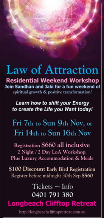 LoA Weekend Workshop Flier